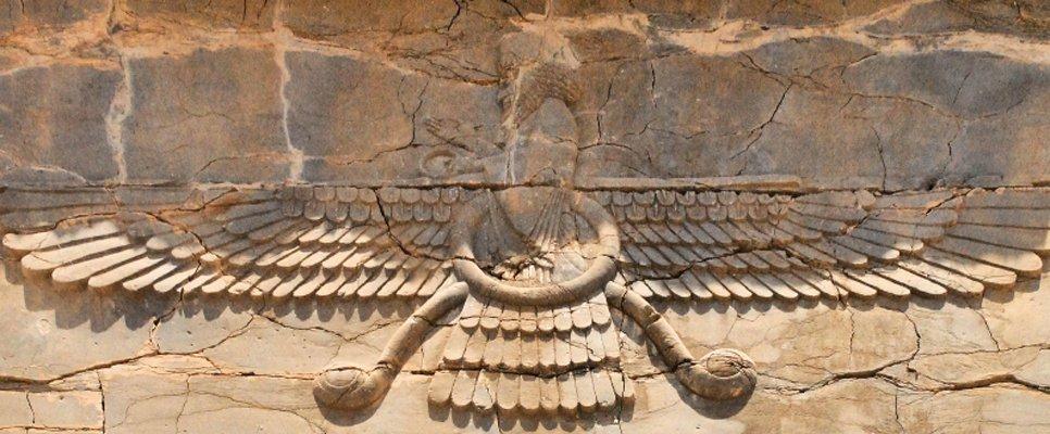Faravahar Perspepolis