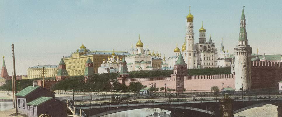 Blick auf den Kreml in Moskau (1898)
